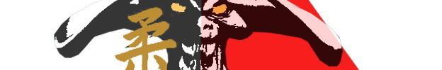 Les diables de Stenay : site officiel du club de judo de STENAY - clubeo