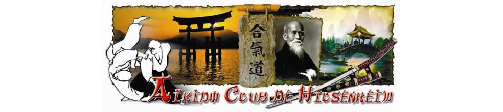 Aikido Club Hilsenheim : site officiel du club d'aikido de HILSENHEIM - clubeo